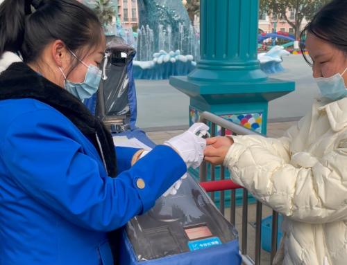 """春节安心游 成都海昌极地海洋公园六招护航""""就地过年"""""""