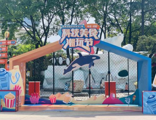 """成都海昌极地海洋公园五一亮""""神器"""" AI机器人秀厨艺"""