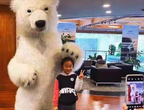 世界地球日,4S店惊现北极熊!