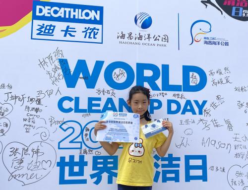 青岛海昌极地海洋公园&迪卡侬(青岛)成功举办世界清洁日亲子活动
