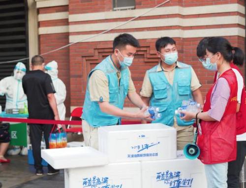 夏日送清凉,关爱暖滨城——天津海昌为高温工作者送冰品