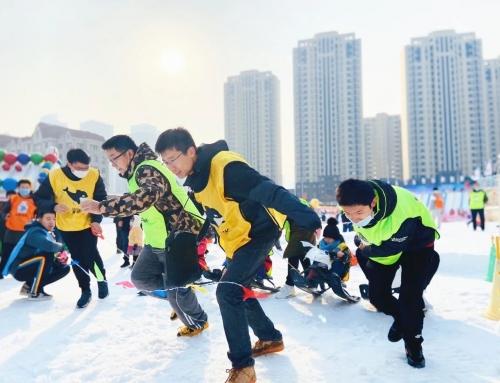 迷你亲子冬奥会等你来战 第八届天津海昌极地冰雪节火热启幕
