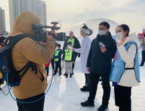 央视新闻走进天津海昌迷你冬奥会 近2000万人体验极地冰雪魅力
