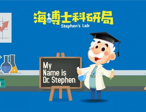 Dr. Stephen class
