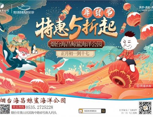 """年货节9.9元起…开年大促,牛年""""鲸""""喜放大招!"""